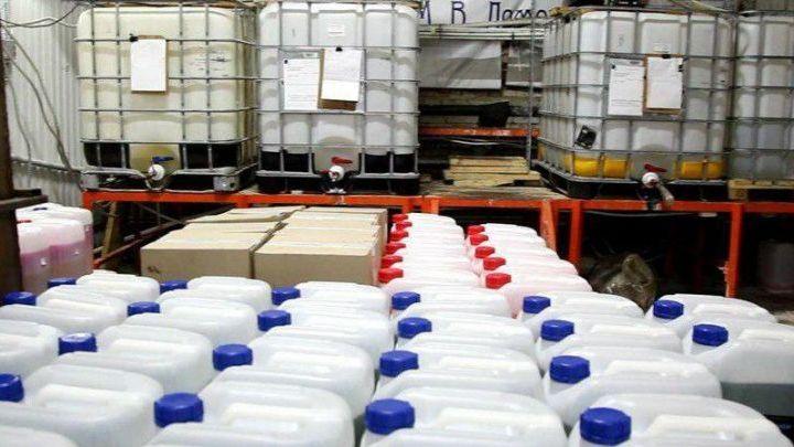 сырье для химического производства