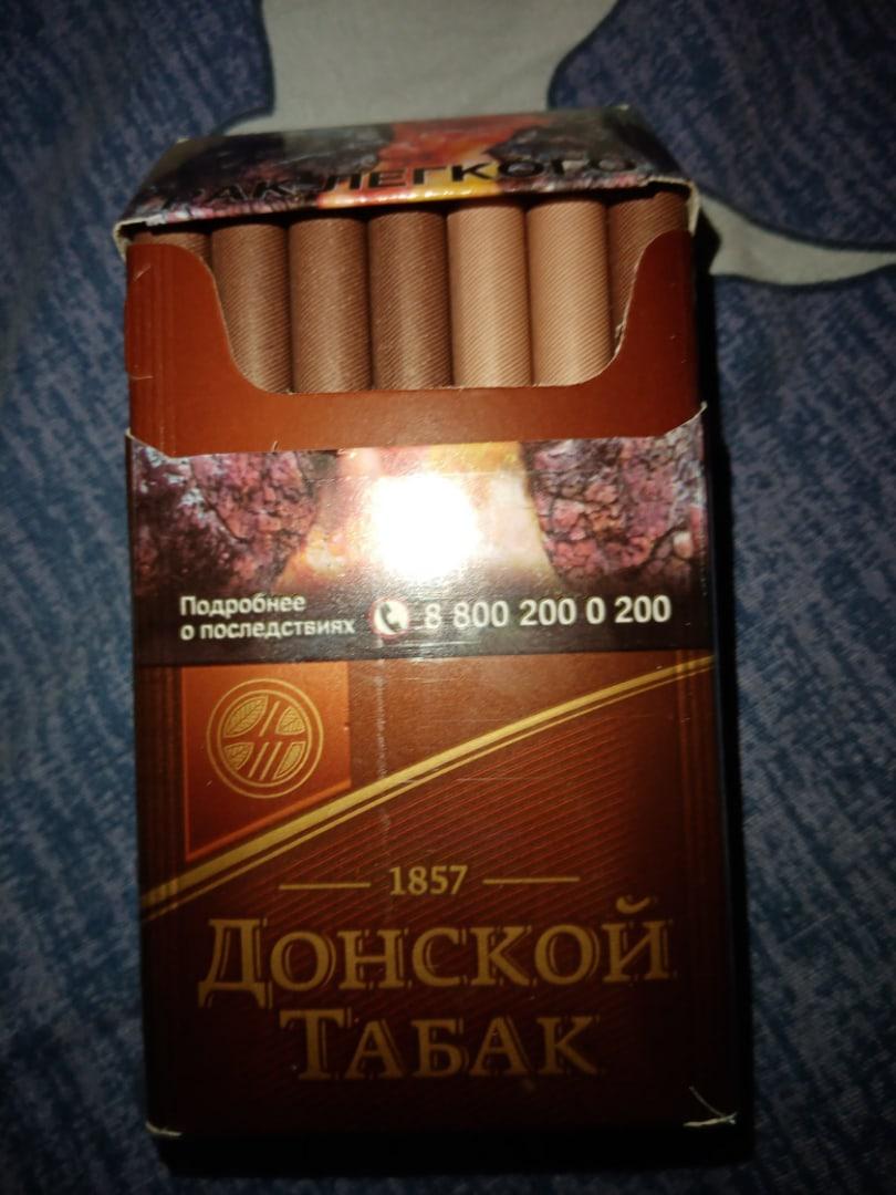 купить донской табак в ростове оптом