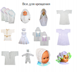 Детская одежда для крещения от производителя.