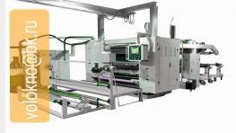 Основа для производства памперсов и фильтров