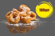Сто Свежеиспеченных Пончиков!