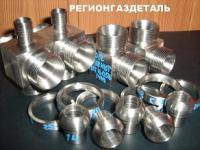 Ниппель ГОСТ 16042-70