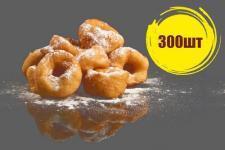 Триста Свежеиспеченных Пончиков!