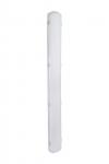 Светильник промышленный IP65 Arctic