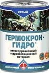 Герметик ГЕРМОКРОН