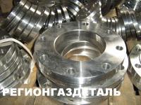 Фланец ГОСТ 12820-80