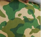 Ткань камуфляжная
