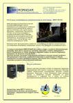 Поточные конвейерные микроволновые влагомеры MR112К13К  (171120.10)