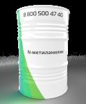N-метиланилин (монометиланилин, ММА)