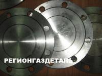 Заглушка АТК 24.200.02-90