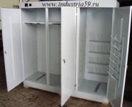 Шкаф сушильный для спецодежды, обуви
