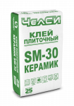 Клей плиточный цементный универсальный ЧелСИ SM-30, 25 кг.