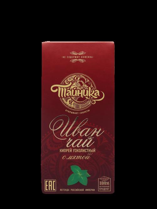 Иван-чай в ассортименте (весом, либо в под нашей или вашей СТМ)
