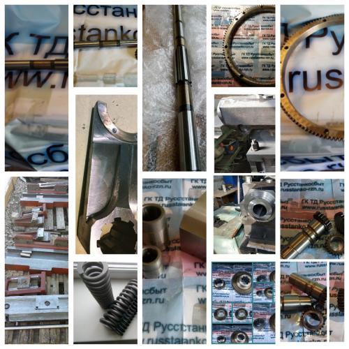 Запасные части для специальных трубообрабатывающих станков 1А983,1Н983,1М983,РТ983,СА983и т.д.