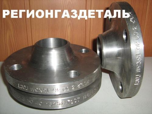 Фланец ГОСТ 12821-80