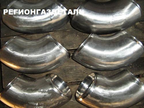 Колено сталь 08Х18Н10Т ОСТ 24.125.07-89