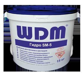 Гидро SM-5 Сухая смесь, добавка для бетонов и растворов