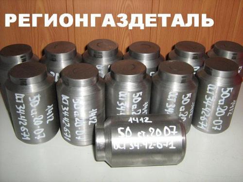 Штуцер ОСТ 34-42-671-84