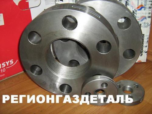 Фланец ГОСТ 9399-81