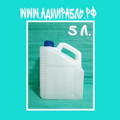 Канистра 1, 2, 3, 4, 5, 8, 9, 10 литров