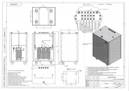 Силовой трансформатор 160 кВА