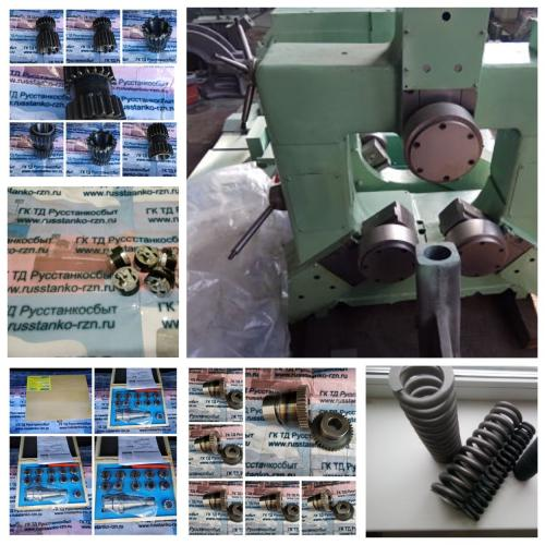 Запасные части и комплектующие изделия для станков с ЧПУ