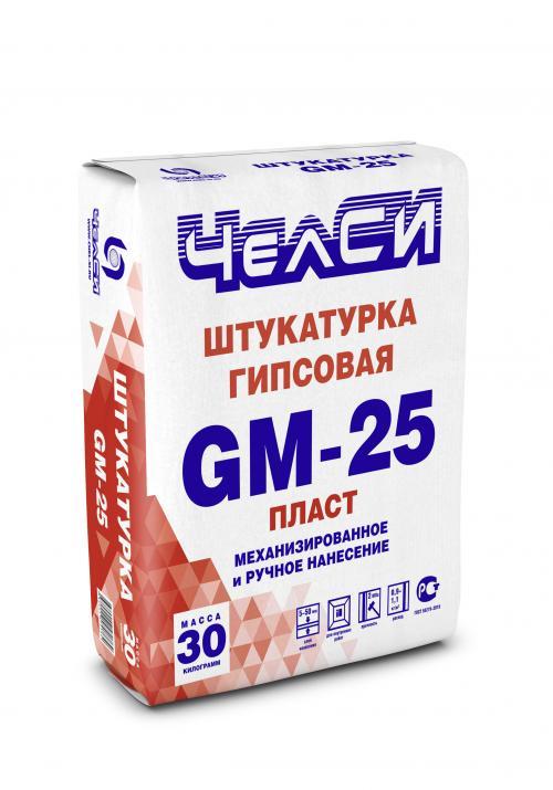 Штукатурка гипсовая машинного нанесения GM-25, 25 кг.