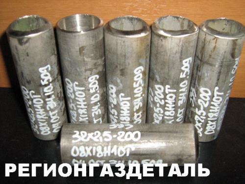 Штуцер ОСТ 34-10.509-90, СТО 79814898 123-2009