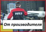 Упаковочные материалы с завода (пленка ПВД, воздушно-пузырьковая, пакеты зип-лок до 120 мкм, гранула)