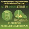 MVC: Зерно-Комбикорма-Ветеринария 2019
