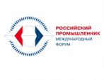 Российский промышленник 2020