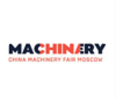 China Machinery Fair 2020