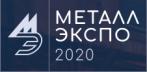 Металл-Экспо 2020