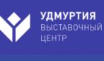 Промышленный форум Удмуртии 2021