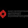 СПИК 2019