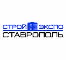 Стройэкспо. Ставрополь 2020