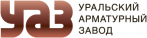Уральский арматурный завод (УАЗ)