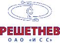 Информационные спутниковые системы имени академика М. Ф. Решетнёва