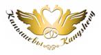 Канышевы