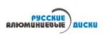 Русские алюминиевые диски