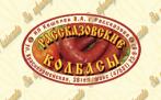 Рассказовские колбасы