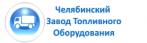 Завод топливного оборудования (ЗТО)