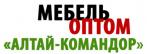 Алтай-Командор