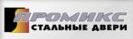 Промикс