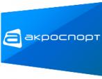 """Компания """"Акроспорт"""""""