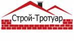 Строй-Тротуар