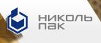 Завод Николь-Пак