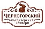Черногорский Кондитерский концерн