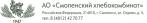 Смоленский хлебокомбинат