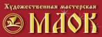 Художественная мастерская МАОК